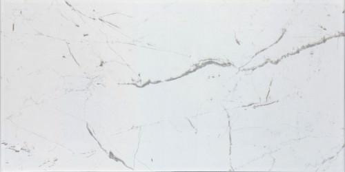 keramicka-plocica-toza-markovic-negres-white-25×50-500×250